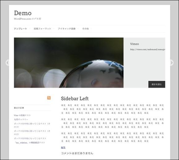 Demo-1