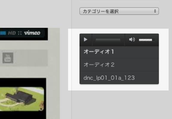 Demo | WordPress.com のデモ用-1