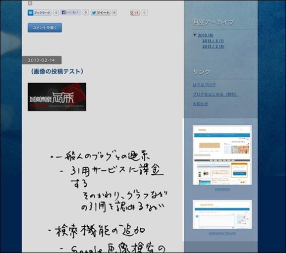 c-demoのブログ