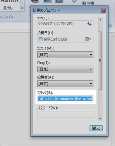 AccessMenuBarApps-105