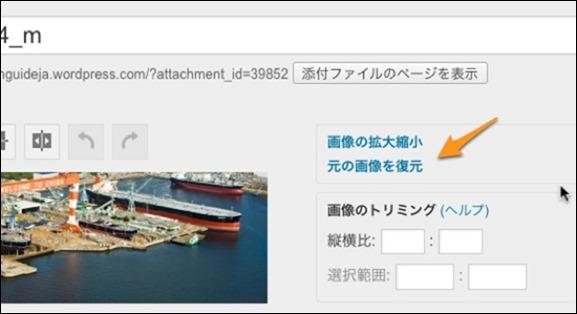 AccessMenuBarApps-18