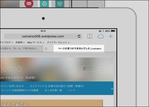AccessMenuBarApps-84