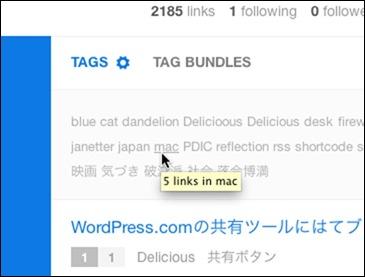 @asazuki508 – Delicious-2