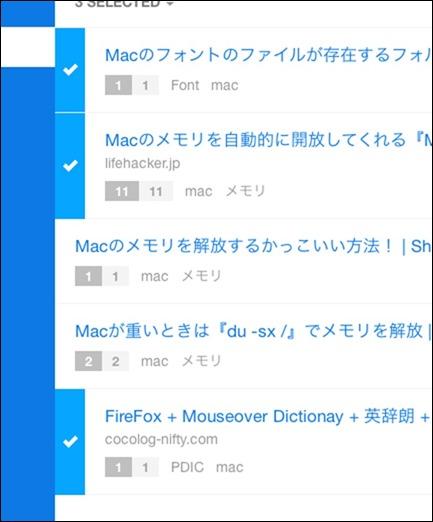@asazuki508 – Delicious-7