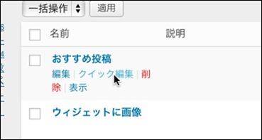 タグ ‹ comemo — WordPress-1