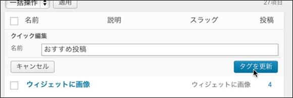 タグ ‹ comemo — WordPress-2