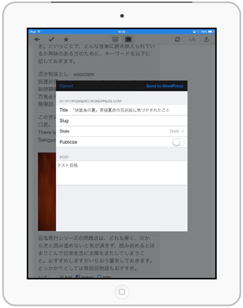 iPad -12-1