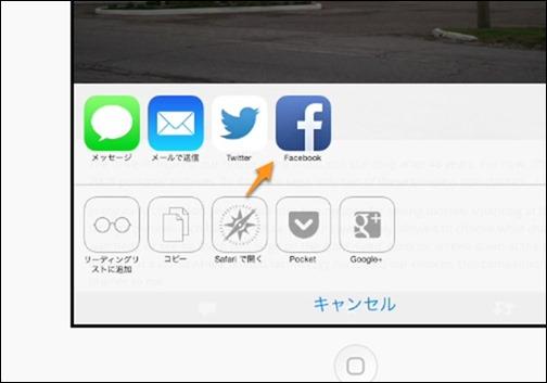 iPad -13