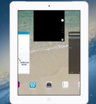 iPad 2 と ipod touch 5 の OS を iOS7 へ移行しました | comemo