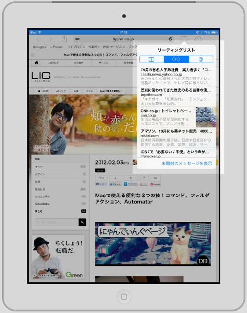 iPad -6
