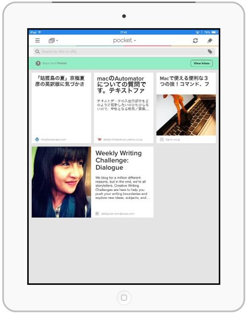 iPad -7