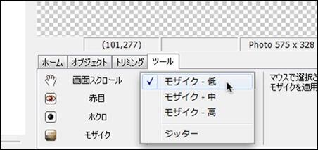 PhotoScape-2