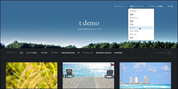t demo-1