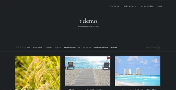 t demo-2