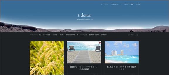 t demo-3