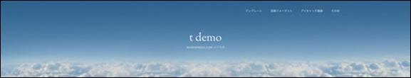 t demo-5