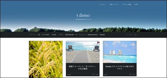t demo-7
