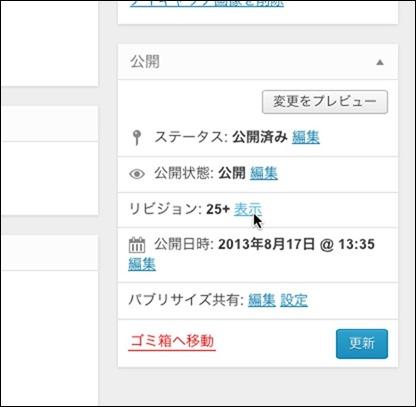 投稿の編集 ‹ t demo — WordPress