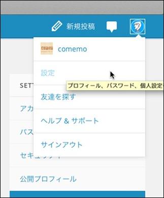 WordPress.com-2