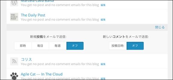 WordPress.com-5