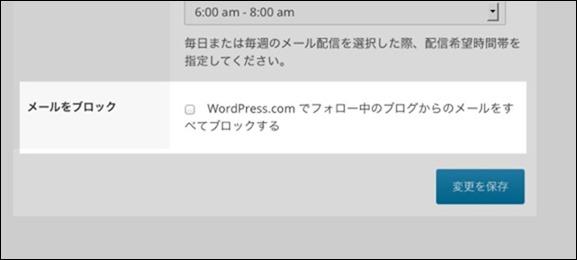 WordPress.com-6