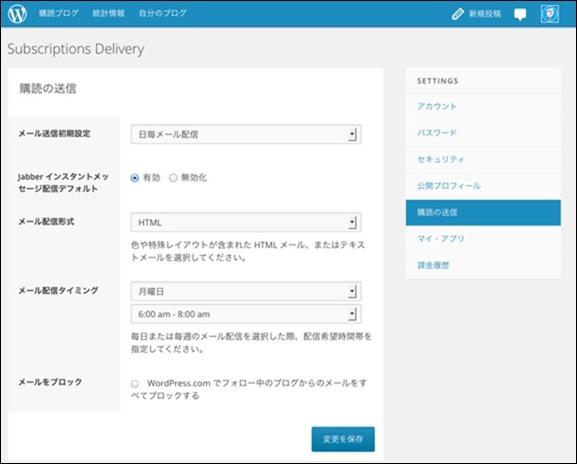 WordPress.com-7