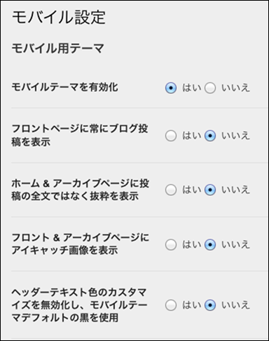 AccessMenuBarApps-128