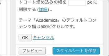 AccessMenuBarApps-139