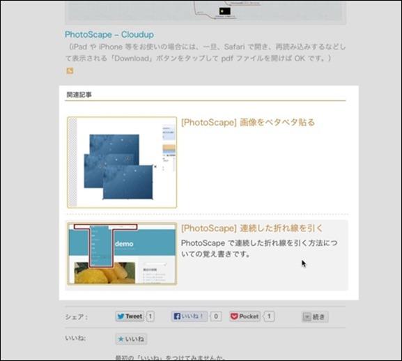 AccessMenuBarApps-27.jpg
