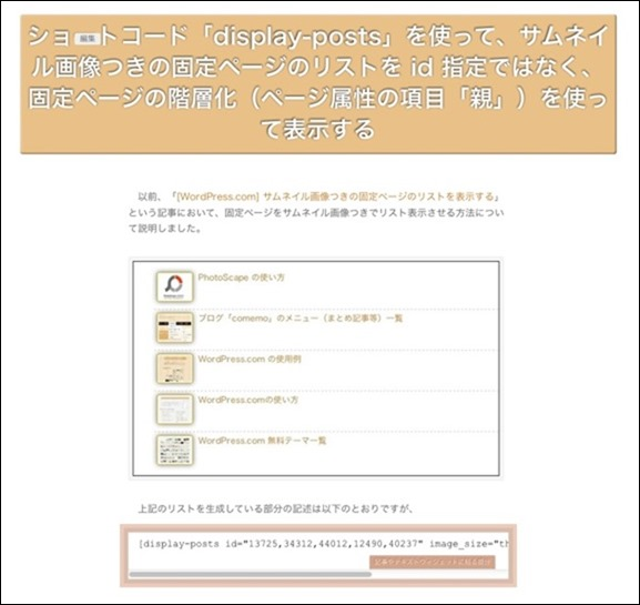 AccessMenuBarApps-4