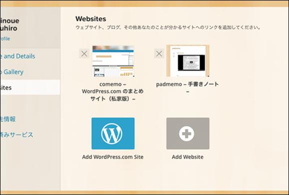 AccessMenuBarApps-48