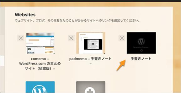 AccessMenuBarApps-53
