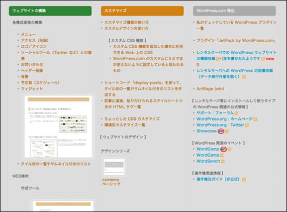 AccessMenuBarApps-5
