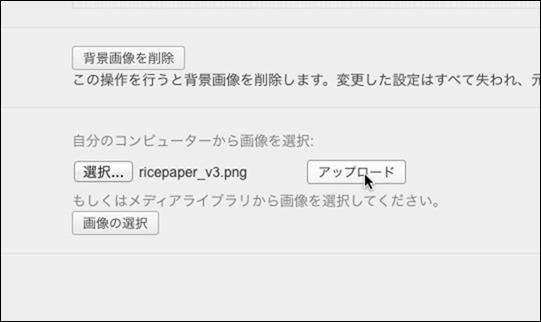 AccessMenuBarApps-58