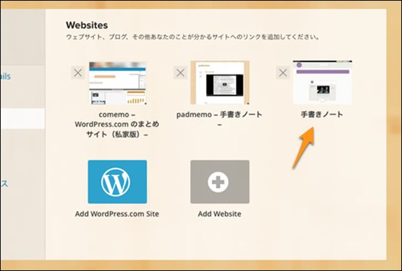 AccessMenuBarApps-61