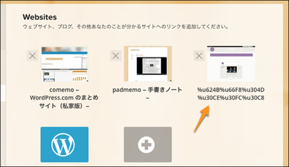 AccessMenuBarApps-62