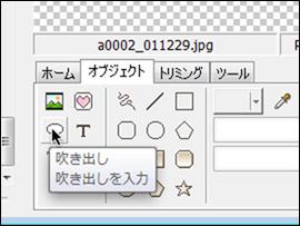 AccessMenuBarApps-85
