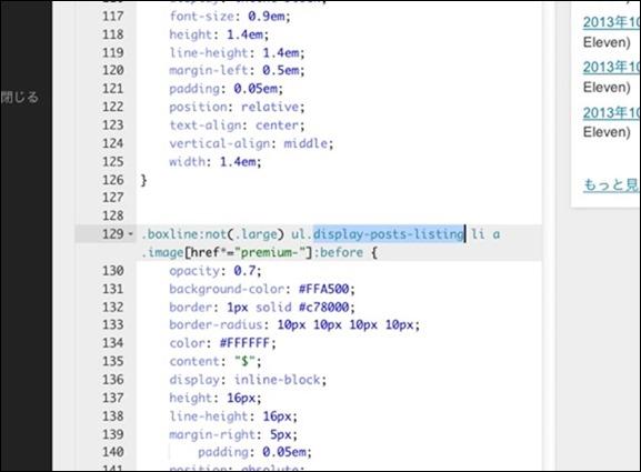 CSS ‹ comemo — WordPress-2