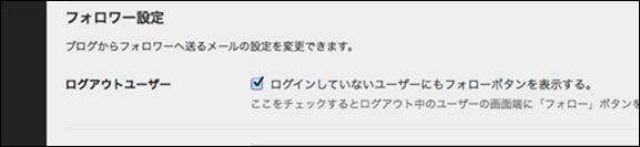 AccessMenuBarApps-13