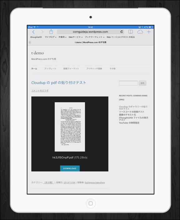 AccessMenuBarApps-86