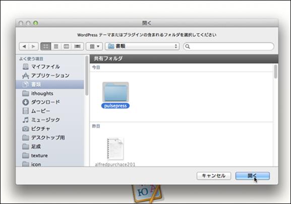 AccessMenuBarApps-39