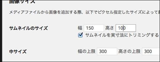 AccessMenuBarApps-54