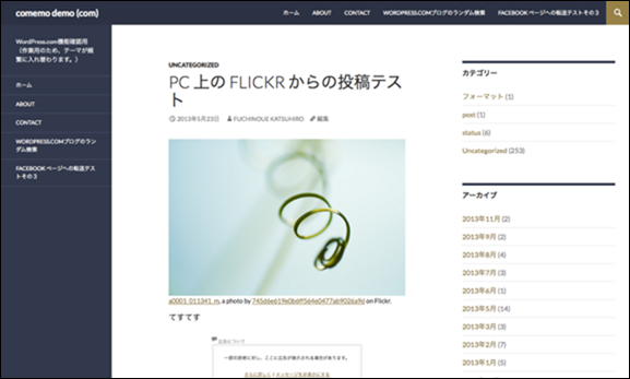 AccessMenuBarApps-118