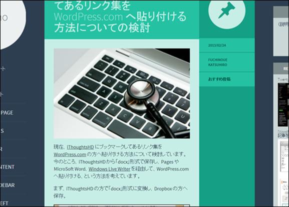 AccessMenuBarApps-49