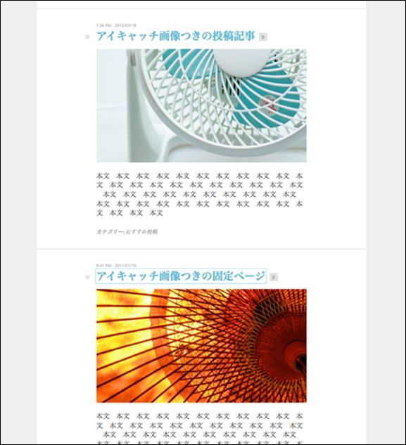 アイキャッチ画像  検索結果_  t demo