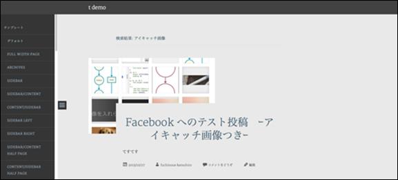 AccessMenuBarApps-44