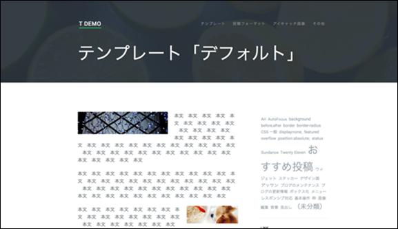 AccessMenuBarApps-70