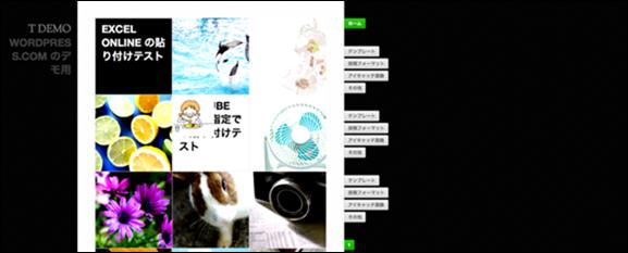 AccessMenuBarApps-91