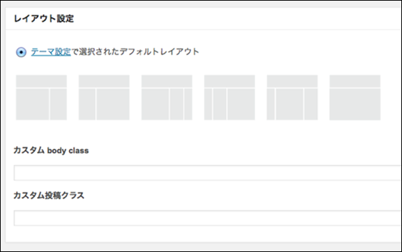 AccessMenuBarApps-104