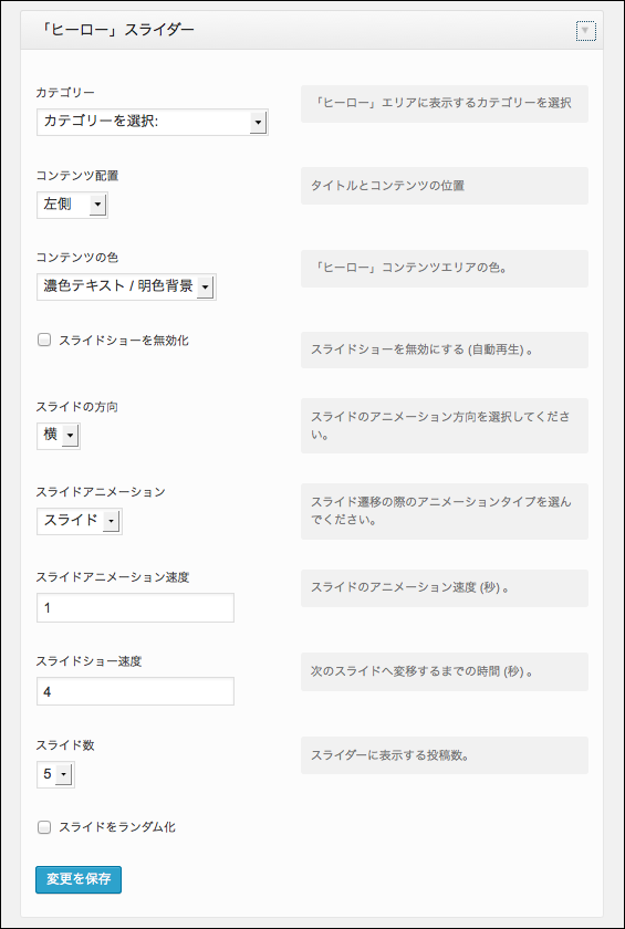 AccessMenuBarApps-10